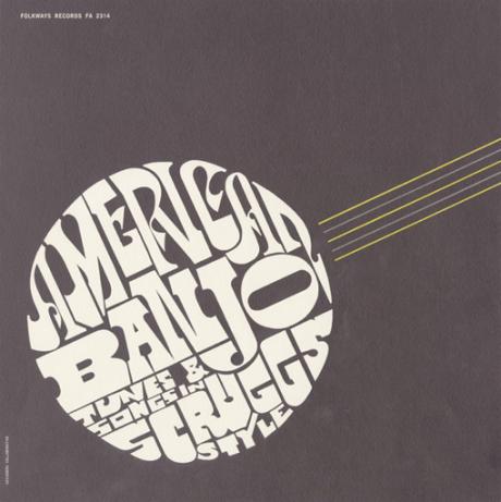 American Banjo (1957)