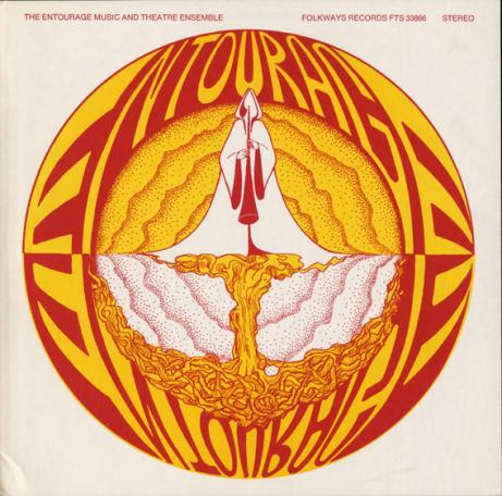 Entourage (1973)